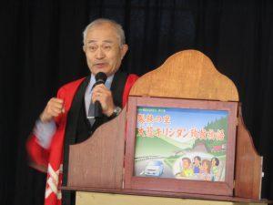 内田正好さんによる紙芝居の披露