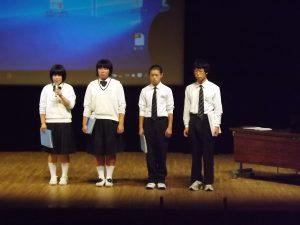 発表した藤沢中学生