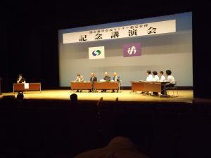 住民自治協議会会長、副会長(中央)発表した中学生に(右)よるパネルディスカッション