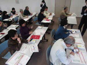 メールやWEB操作を学ぶ参加者
